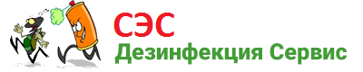 Тюменский  центр дезинфекции СЭС